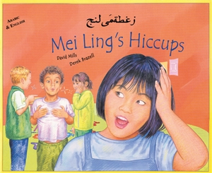 Mei Ling's Hiccups - Dual language book in Arabic, Czech, Japanese, Latvian, Spanish, and more.. Multiethnic book diverse classrooms.