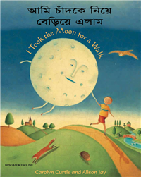 I Took the Moon for a Walk - Bilingual children's book available in Albanian, Arabic, Chinese (Cantonese and Mandarin),Czech, French, Haitian Creole, Panjabi, Somali, Spanish, Urdu, and many other languages.  Inspiring story for diverse classrooms.