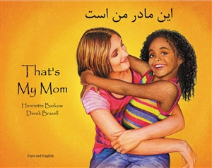 That's My Mum - Bilingual Children's Book in Albanian, Czech, French, Gujarati, Polish, Portuguese, and many more languages. Great children's book about diversity.