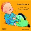 Row, Row, Row Your Boat - Bilingual Board Book available in Chinese Traditional, Farsi. French, Hmong, Polish, Somali, Vietnamese, and many other languages. Bilingual book for babies.