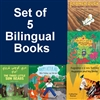 Portuguese Set of 5 Children's Books (Bilingual)