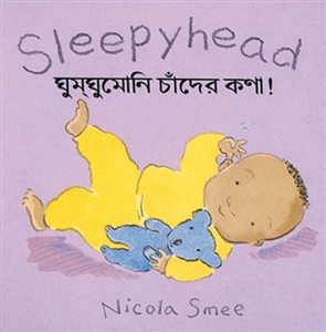 Sleepyhead - Bilingual Book