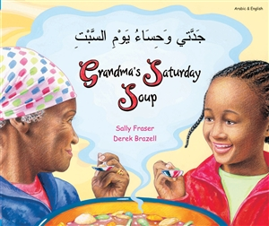 Grandma's Saturday Soup - Bilingual Children's Book in Albanian, Farsi, French, Hindi, Patois, Romanian, Swahili, Turkish, Urdu, and more. Diverse children's book to inspire children in the classroom.