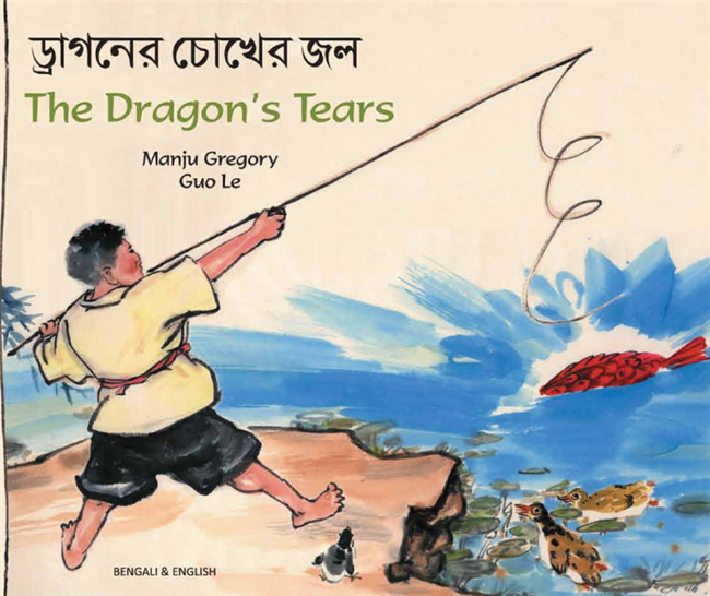 The Dragon's Tears - Bilingual folktale from around the world in Arabic, French, Portuguese, Somali, Spanish, Tamil, Turkish, and more. Culturally diverse children's books support culturally responsive teaching.