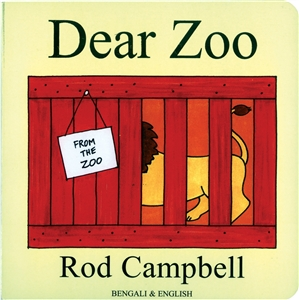 Dear Zoo - Bilingual Children's Board Book in Spanish and Urdu