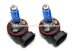 Xenon Halogen Victory Hammer 8-Ball Headlight bulbs