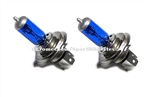 SPORTBIKE LITES SUZUKI SV650 SV1000 03-08 H4 SUPER BLUE HEADLIGHT BULBS