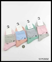 Women's Sleepy Zzz's Ankle Socks