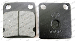 Brake Pads - Curved Bottom, 50cc-250cc, ATVs, Go-Karts, Scooters & Dirt Bikes
