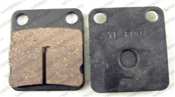 Brake Pads - Flat Bottom, 50cc-250cc, ATVs & Dirt Bikes