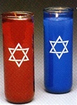 STAR OF DAVID  7-DAY GLASS CANDLES