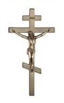"EXTERIOR 12"" ORTHODOX PLATED CROSS"