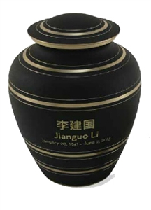 ONYX ELITE CREMATION URN KEEPSAKE W/VELVET BAG