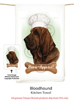 Bloodhound Flour Sack Kitchen Towel