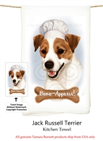 Jack Russell Flour Sack Kitchen Towel