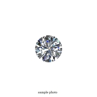 0.38ct. Round Brilliant Cut Diamond