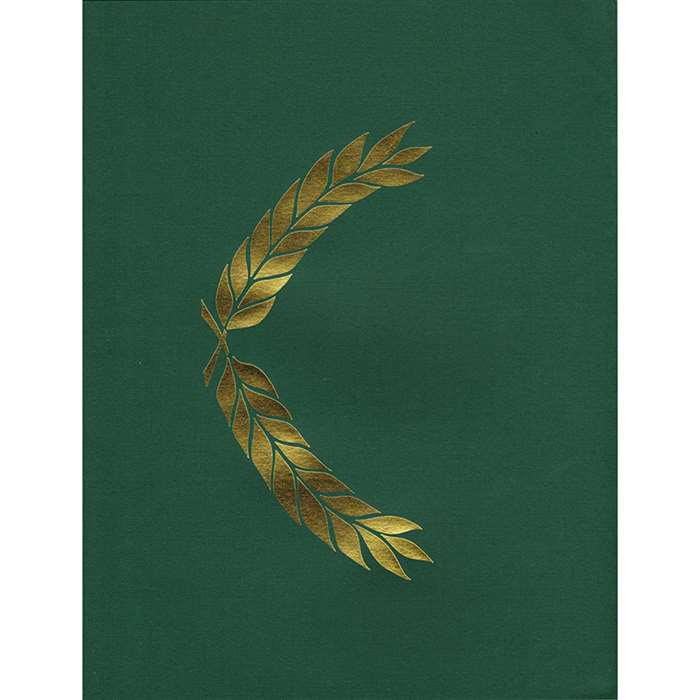 Presentation Folder Green Embossed 5-1/2 X 8-1/2 1Pk By Hayes School Publishing