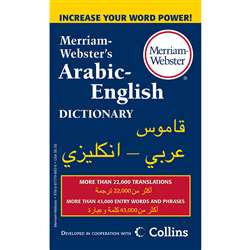 Merriam Websters Arabic English Dictionary, MW-8606