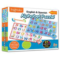 Bilingual Alphabet Puzzle By Smart Play