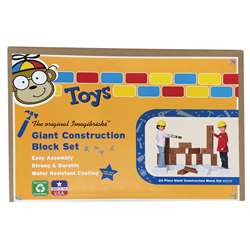 Imagibricks Giant Building Construction Blocks 24/Set By Smart Monkey