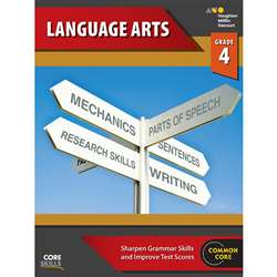 Core Skills Language Arts Grade 4, SV-9780544267879