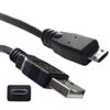 WholesaleCables.com 10U2-03115BK 15ft Micro USB 2.0 Cable Black Type A Male / Micro-B Male