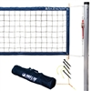 Park & Sun Tournament 4000 Permanent 1 Piece Pole Volleyball Set