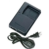 Nikon MH-63 Battery Charger for EN-EL10 Battery