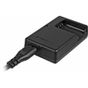 Nikon MH-64 Battery Charger for EN-EL11 Battery