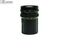 Carl Zeiss Distagon 8mm T2.4 f2 Cine Lens in Arri Standard Mount  #29360