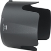 Nikon HB-29 Lens Hood (Bayonet) for 70-200mm f/2.8 G-AFS Lens (Replacement)