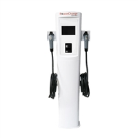 PowerCharge P10DPN Networked Commercial EV Charger