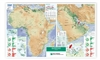 Oil & Gas Map of the Middle East & Africa, 2nd edition