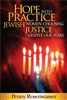 Hope Into Practice: Jewish Women Choosing Justice Despite Our Fears