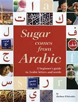 Sugar Comes from Arabic