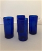 Palestinian Glass Tumbler, Set of Four