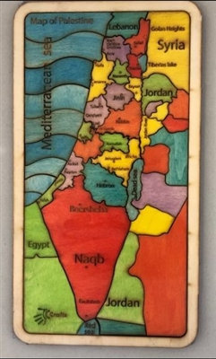 Map of Palestine Wooden Puzzle