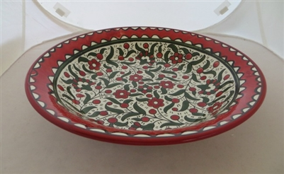 Palestinian Serving Dish (13 inches)
