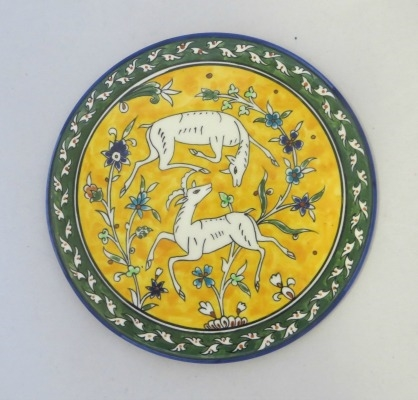 palestinian serving plate 11 inches