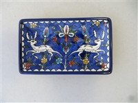 Palestinian Ceramic Serving Plate: 7 inches