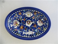 Palestinian Serving Bowl (9 inches)