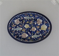 Palestinian Ceramic Serving Bowl 12 X 9""