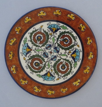 Palestinian Serving Plate (11 inches)
