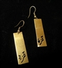 """Gaza"" Earrings"