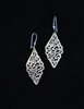 Silver Arabic Calligraphy Earrings