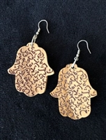 Olivewood Arabic Calligraphy Earrings (Fatima's Hand)