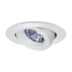 "B1368W-WH | 3"" Baffle Trim - Fully Adjustable 