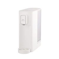 Bruno Instant Hot Water Dispenser – White