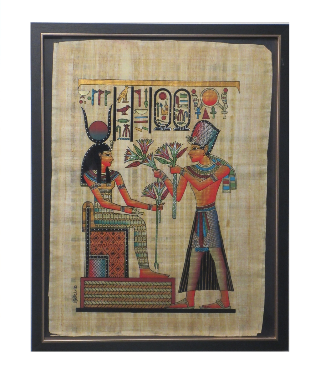 Ramses II presenting Hathor with Flowers Framed Papyrus #1