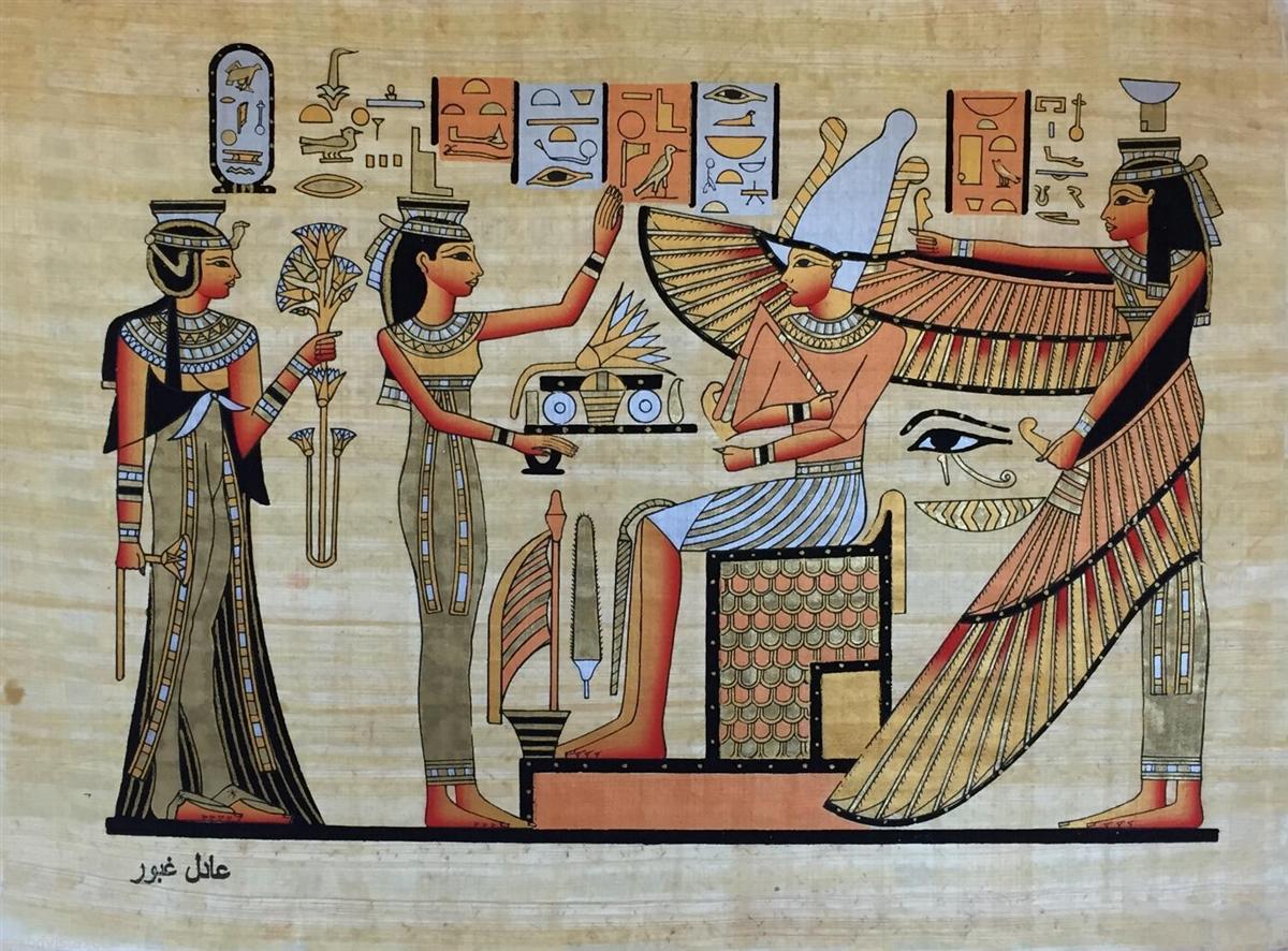 Nefertiti and Isis before Osiris and Winged Nephthys Framed Papyrus #44